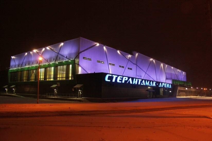 Стерлитамак-Арена