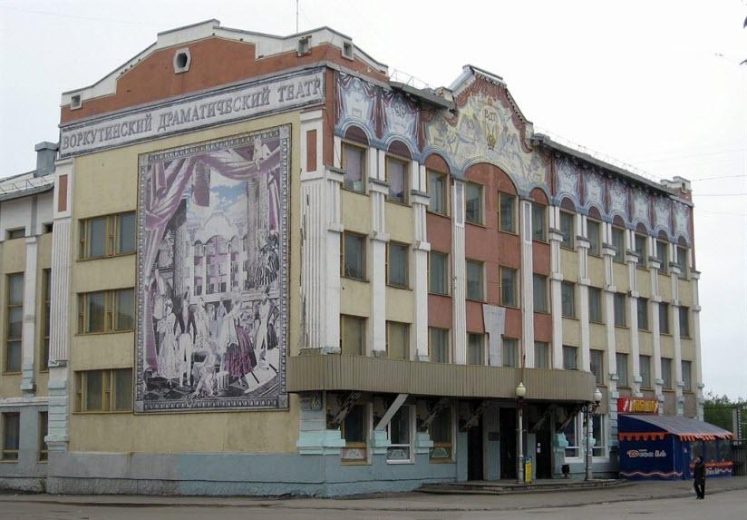Заполярный драматический театр