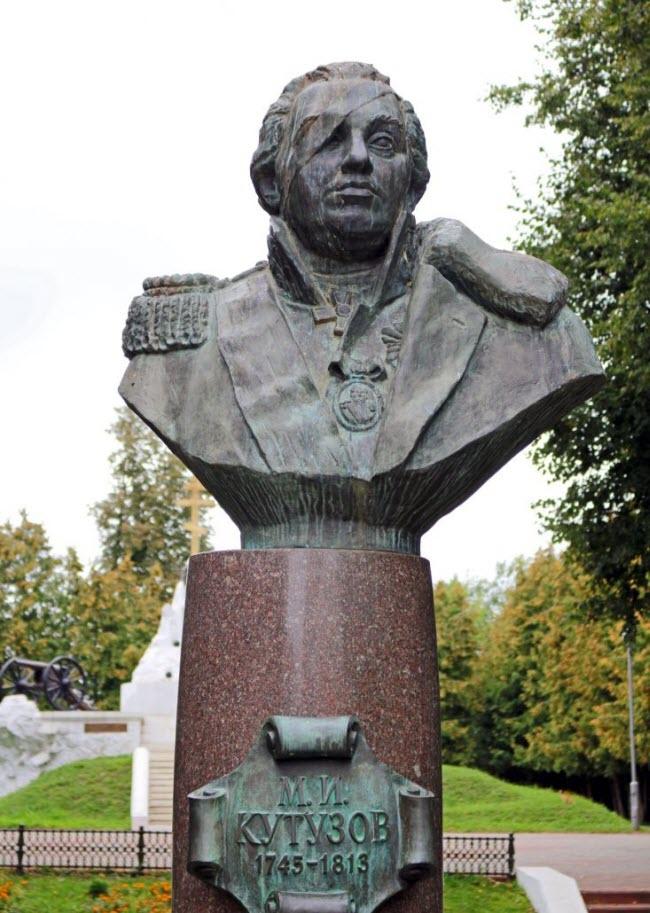 Бюст М.И. Кутузова