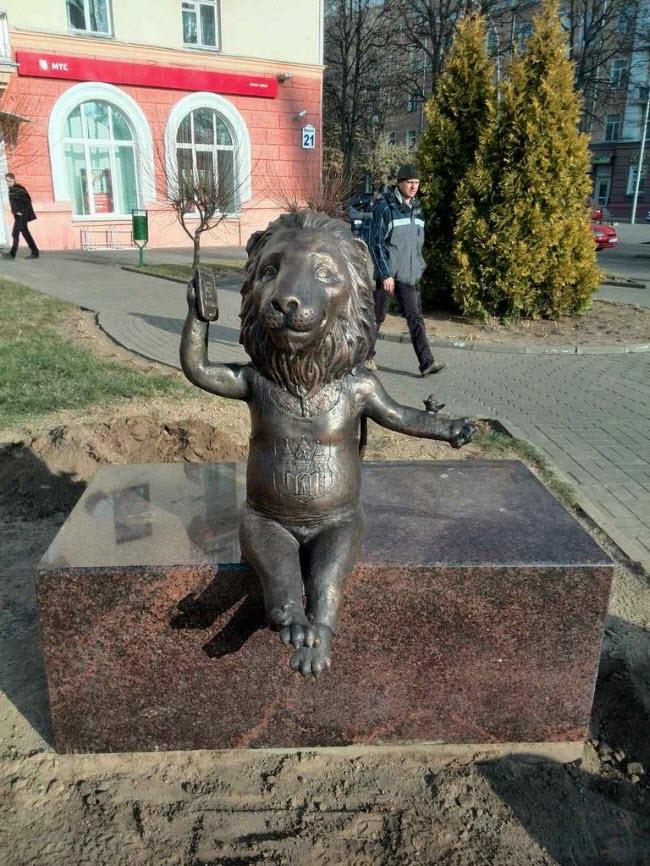 Лева из Могилева