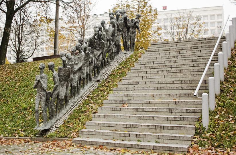 Мемориал «Яма»