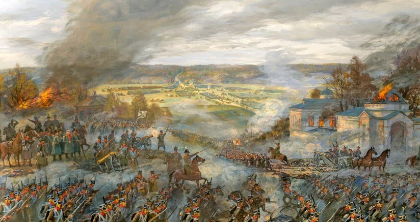 Музей-диорама «Сражение при Малоярославце»