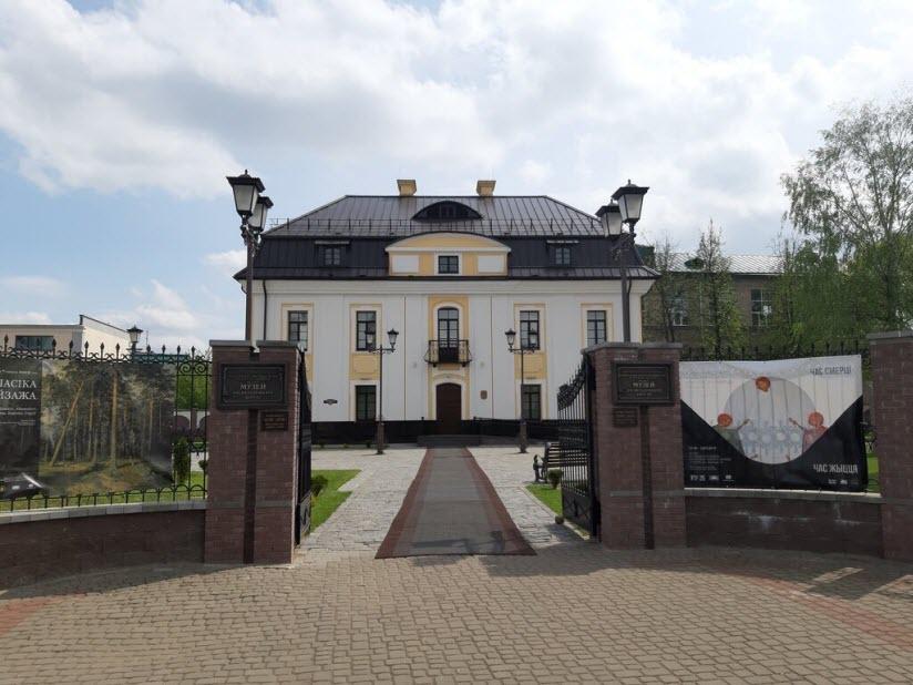 Музей им. Бялыницкого-Бирули