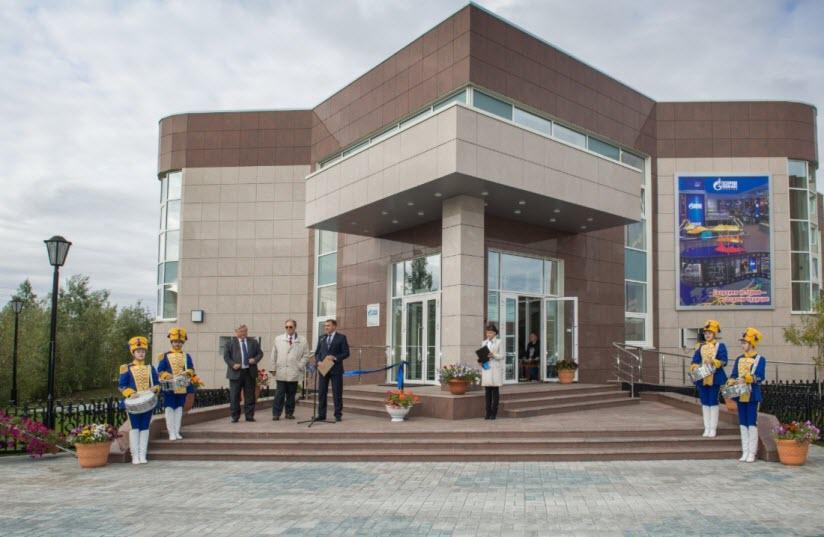 Музей истории «Газпромдобыча»