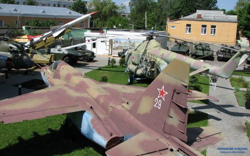 Областной музей военной славы