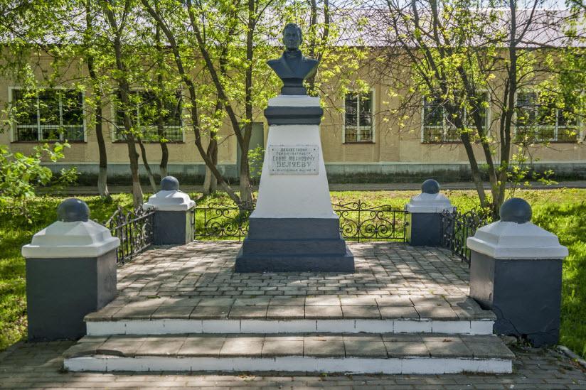 Памятник герою Савве Беляеву