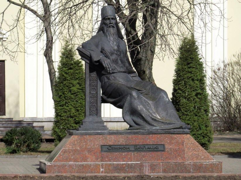Памятник Семеону Полоцкому