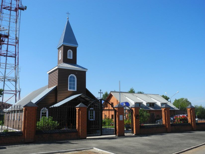 Римско-католическая церковь Кирилла и Мефодия