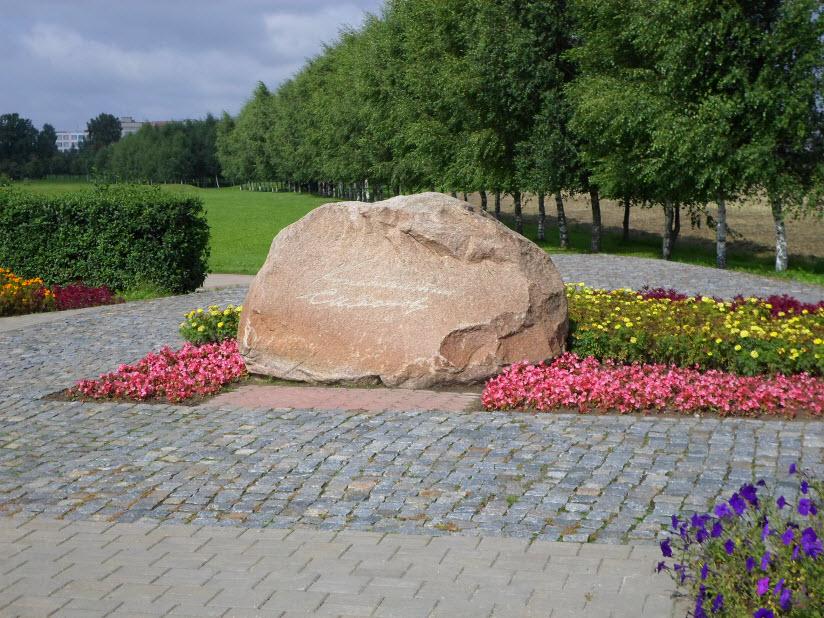 Симоновский камень
