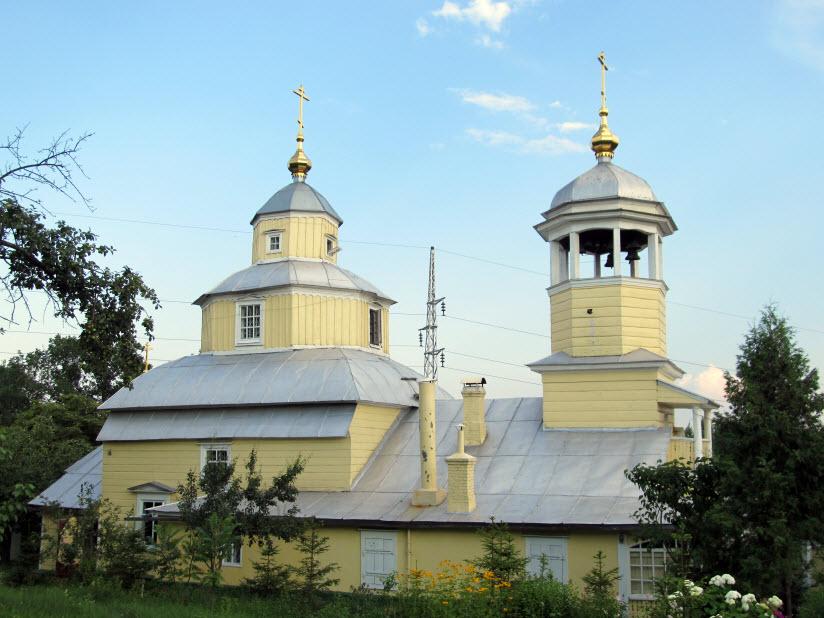 Старообрядческая Свято-Ильинская церковь