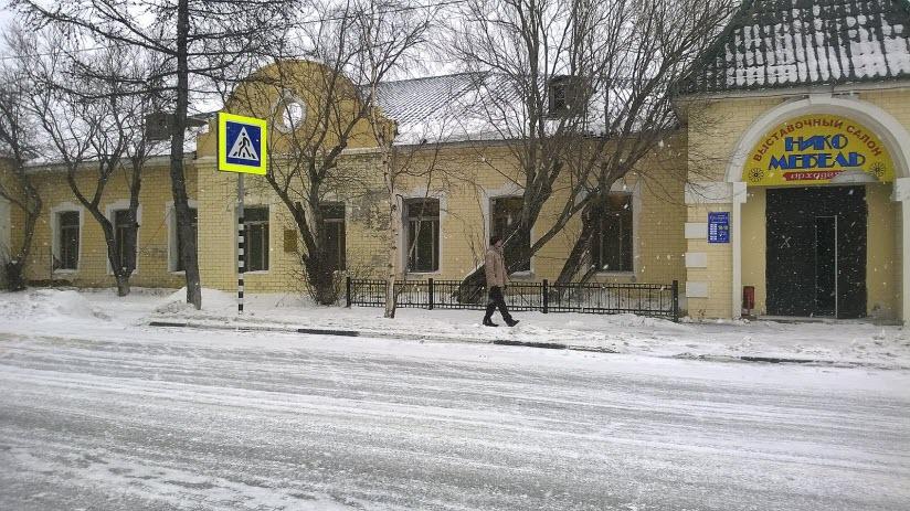 Торговый дом купца Корнилова