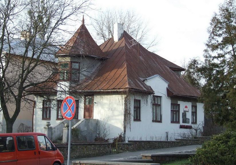 Дом Грегоровича