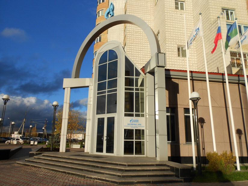 Комплекс выставочных залов ООО «Газпром»