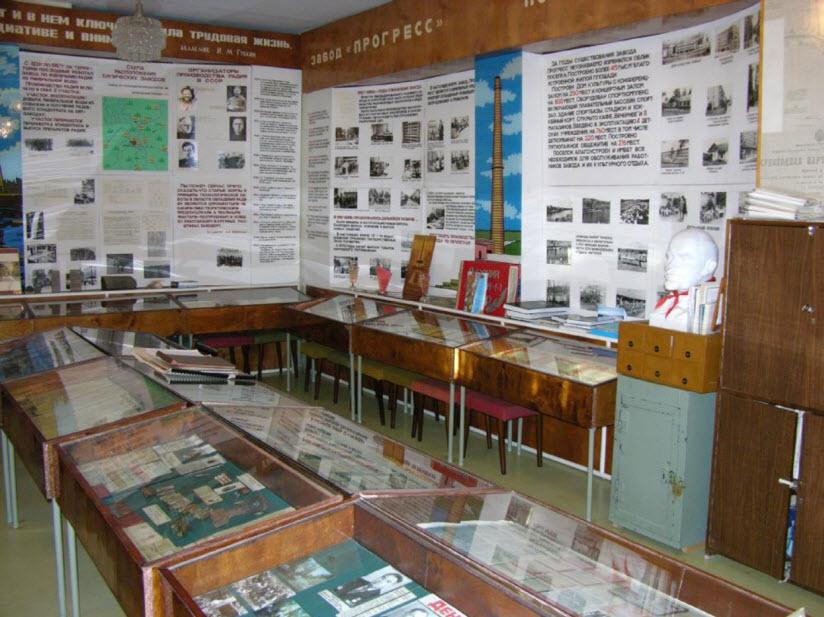 Музей истории поселка Водный