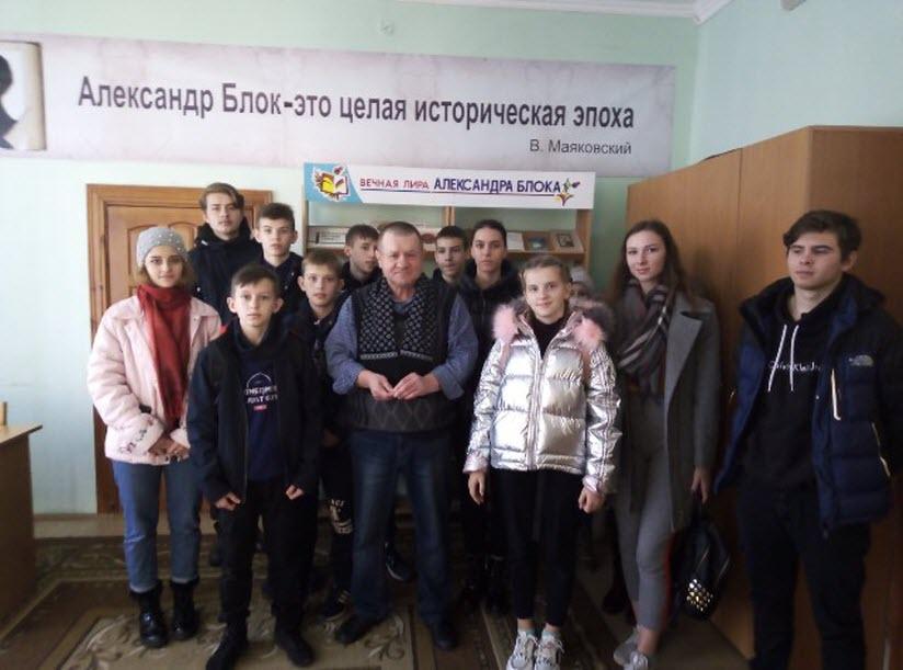Народный музей-библиотека Александра Блока