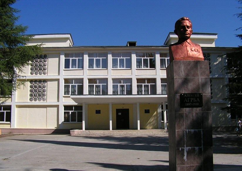 Памятник А.С. Агрба