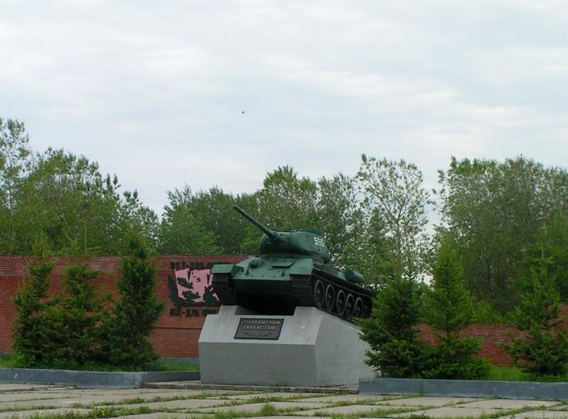 Памятник Уральскому добровольческому танковому корпусу