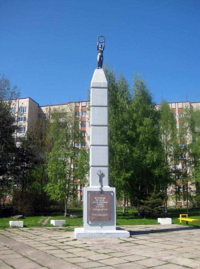 Стела «Ника» (Монумент славы)