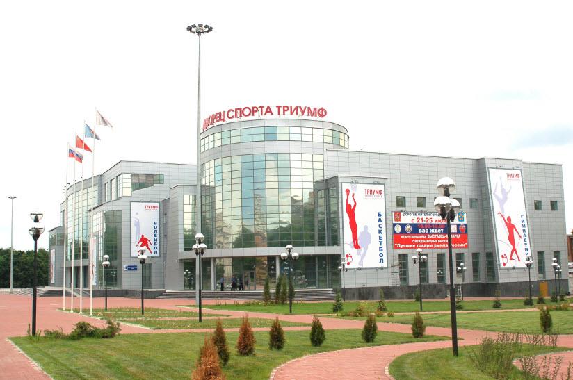 Дворец спорта «Триумф»