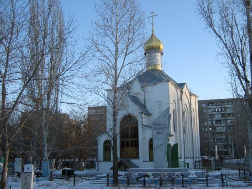 Храм в честь Воскресения Христова