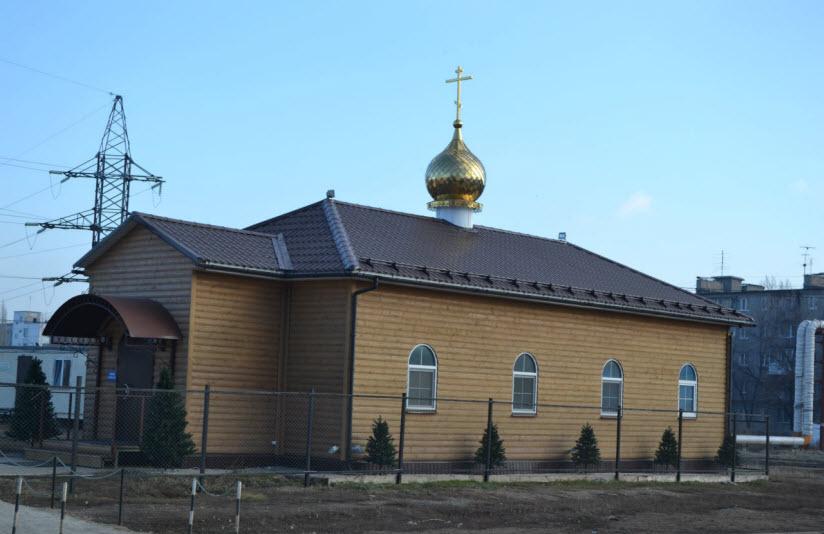 Храм во имя святителя Спиридона Тримифунтского