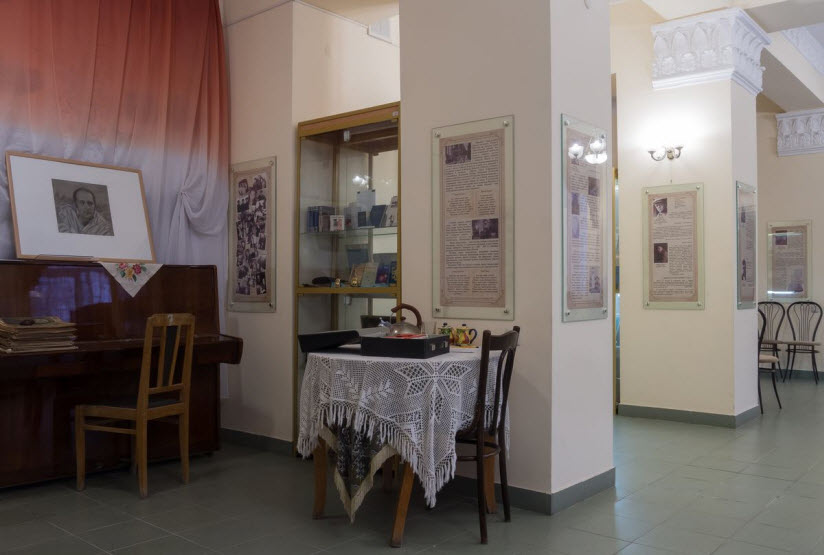Музей книжной культуры «Алконост»