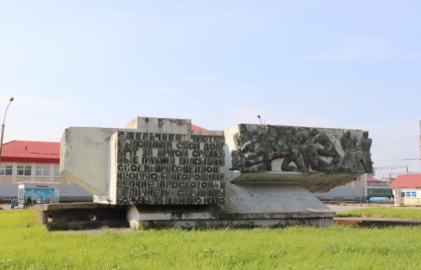 Памятник бронепоезду №2