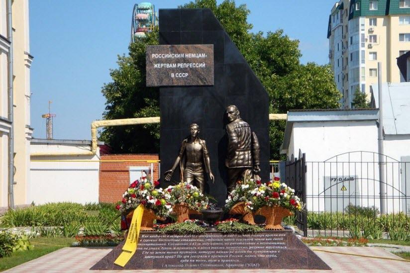 Памятник депортированным немцам Поволжья