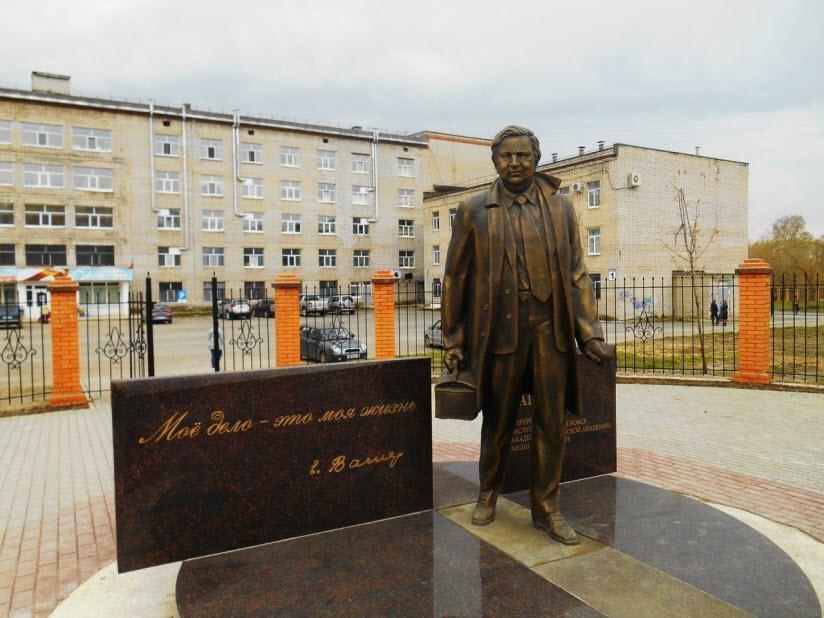 Памятник Е.А. Вагнеру
