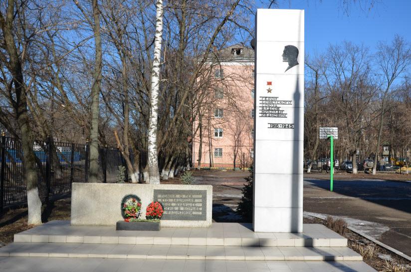 Памятник Н.И. Власову