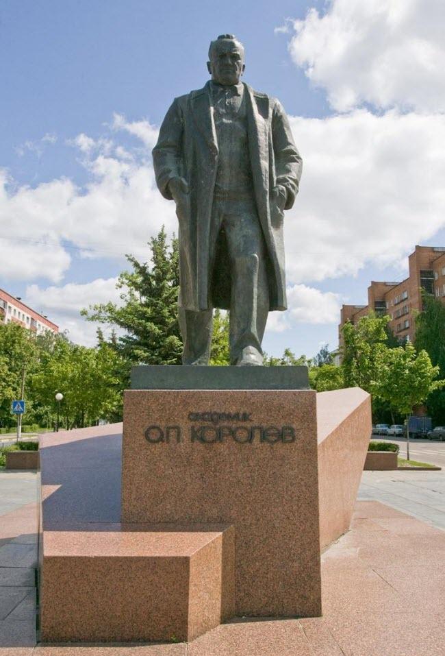 Памятник С.П. Королеву