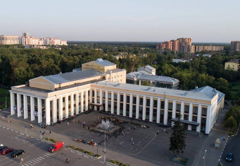 Центральный Дворец культуры