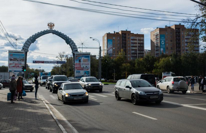 Знак «Старая Смоленская дорога»