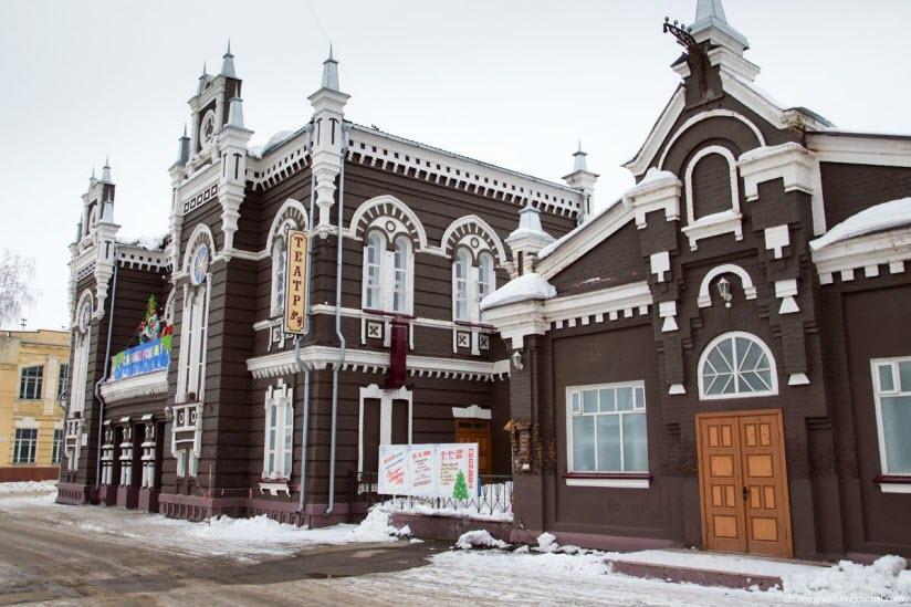 Драматический театр имени А.Н. Островского