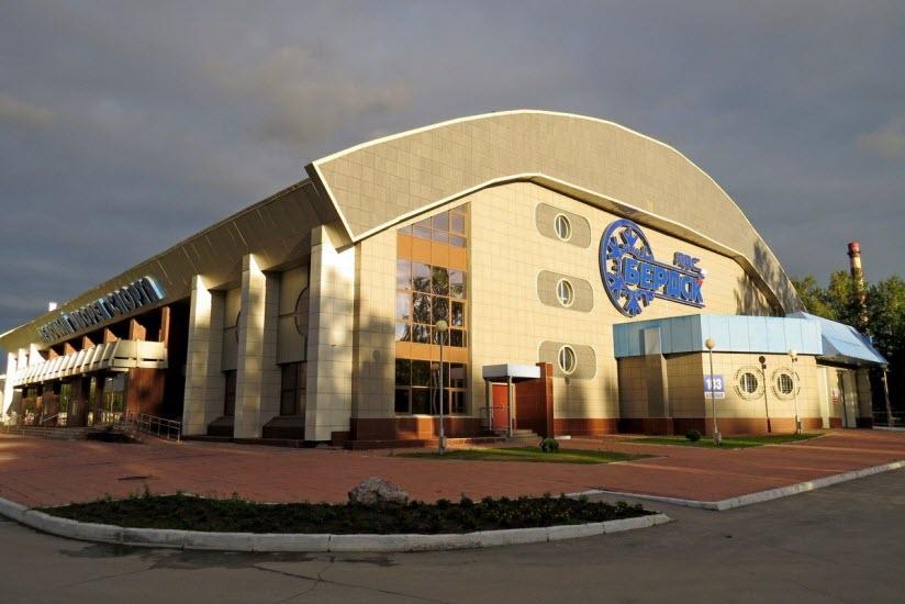 Ледовый дворец спорта «Бердск»