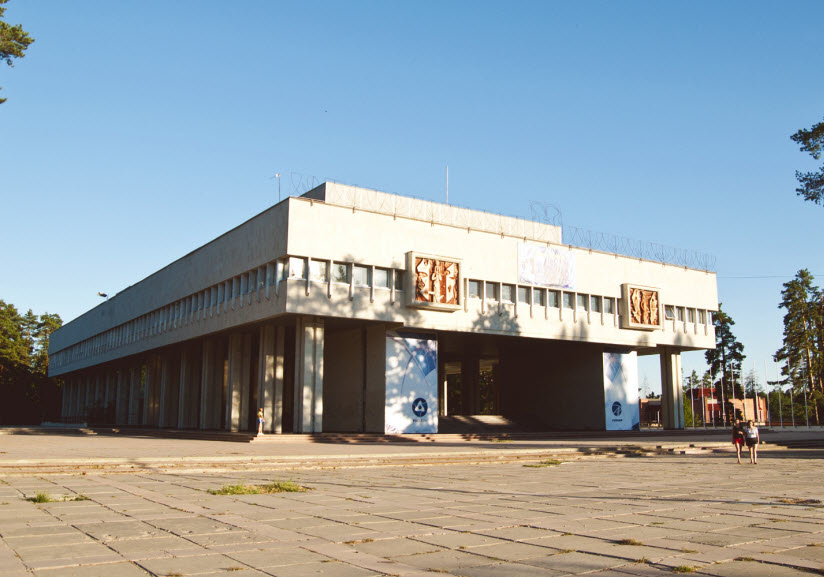 Научно-культурный центр имени Е.П. Славского