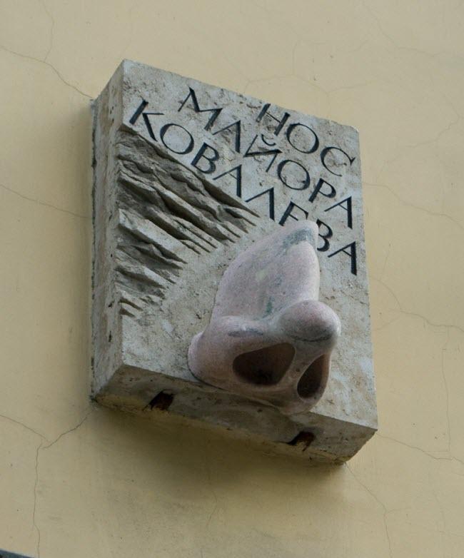 Нос майора Ковалева