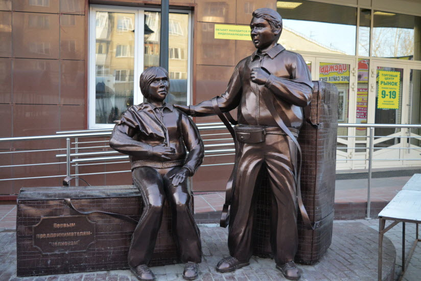 Памятник предпринимателям-челнокам