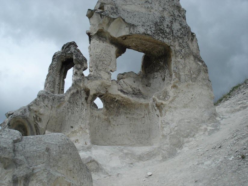 Пещера Ухо
