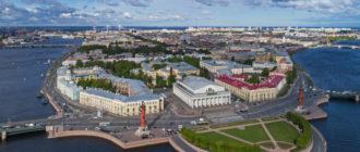 Достопримечательности Васильевского острова