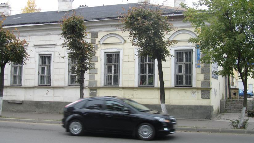 Здание уездной управы