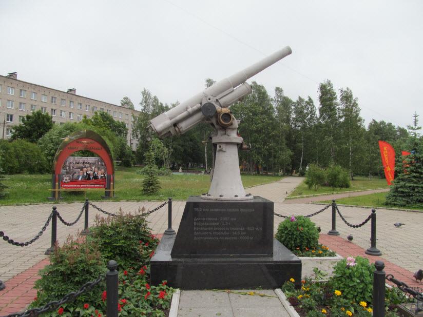 Зенитная пушка Лендера