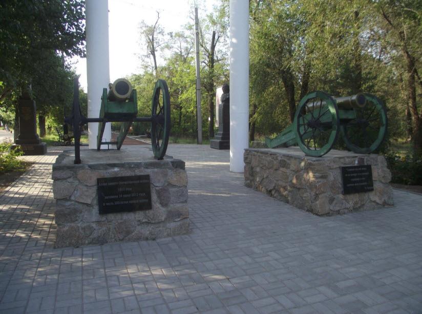 Аллея памяти войны 1812 года