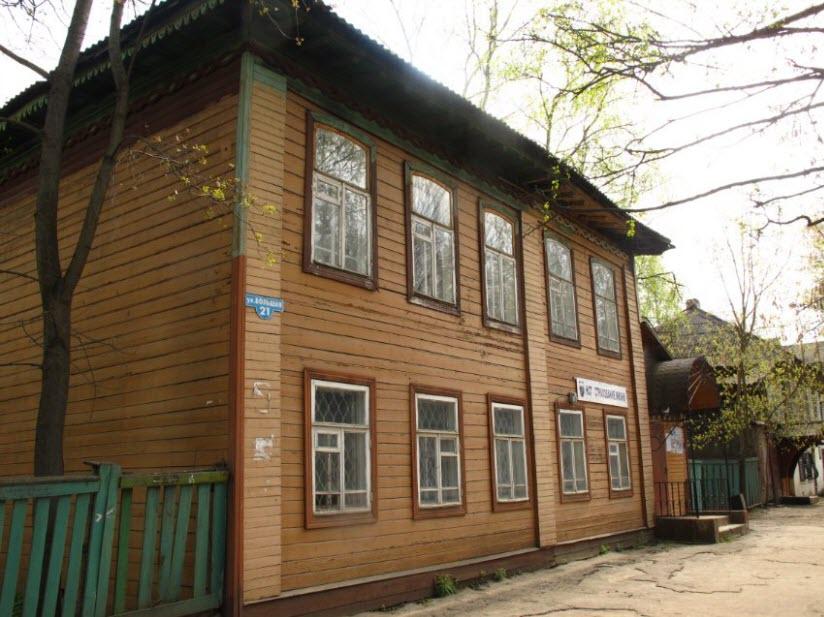 Дом купца Лебедева