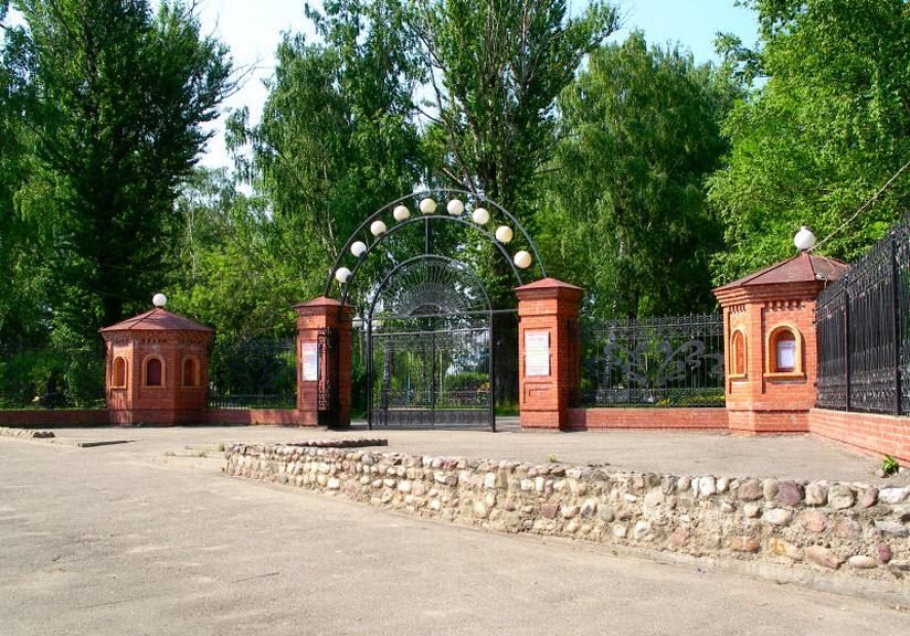 Городской сад Бежецка