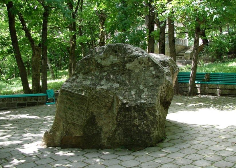 Камень с горы Железной