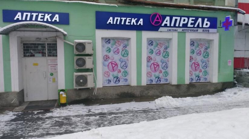 Магазин купца Шевкоплясова