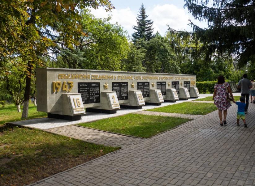 Мемориальный комплекс в поселке Свобода
