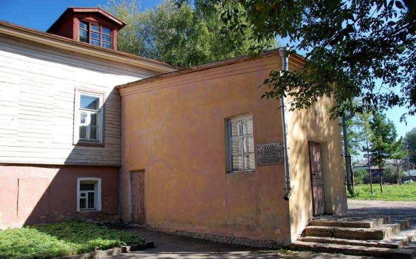 Музей В.Я. Шишкова