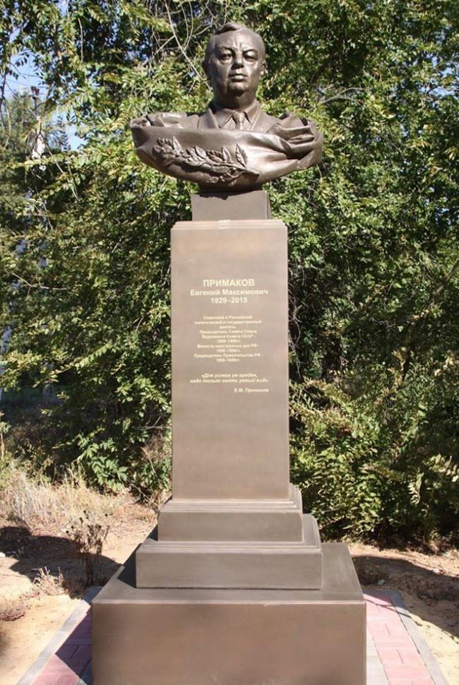 Памятник Примакову